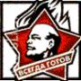 Отдам в СПб Вибромоторы... - последнее сообщение от Elektromax