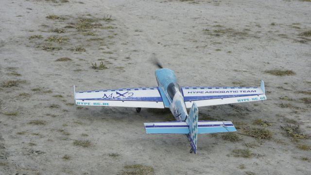 Пилотага