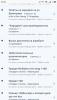 Screenshot_2017-12-06-21-44-07-957_org.mozilla.firefox.png