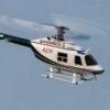 Копийный Bell 206 для 450-го верта - последнее сообщение от YIR78