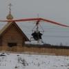 Аэродром в Пушкине - последнее сообщение от petlya